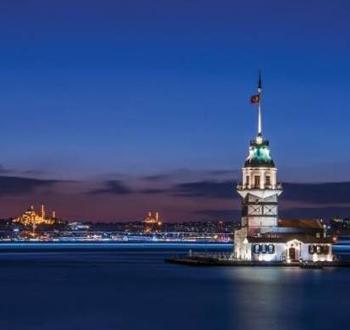 address_istanbul_new